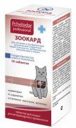 Зоокард для кошек  уп. 10 табл.