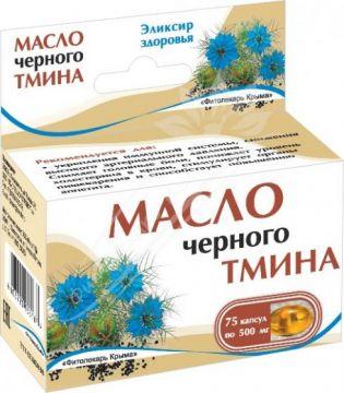 Масло Чёрного тмина, 75 капсул по 0,5 гр