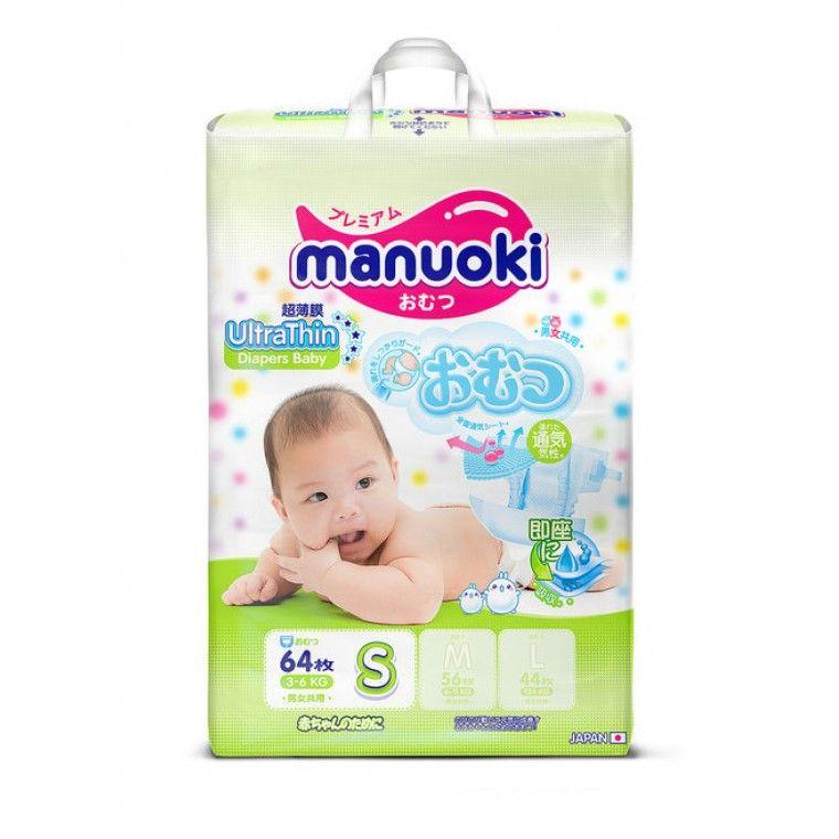 Подгузники Manuoki UltraThin (Ультратонкая серия) S 3-6кг, 64 шт