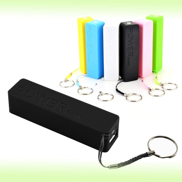 Компактное зарядное устройство Power Bank A5 2600 mAh