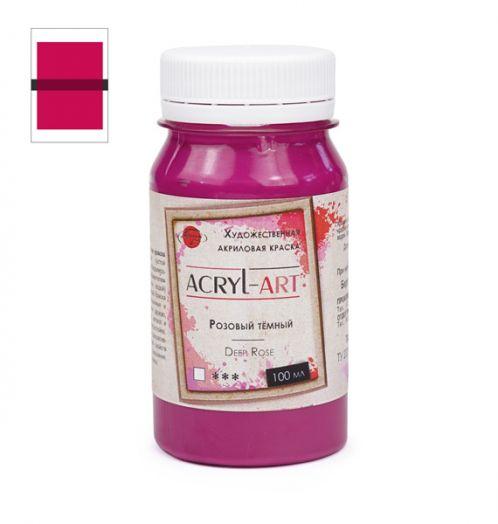 Розовый темный, Акрил-Арт, 100 мл