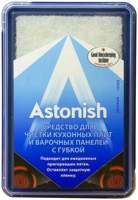Astonish Средство для чистки кухонных плит и варочных панелей с губкой 250 г