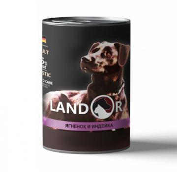 Ландор для собак всех пород ягненок с индейкой 400г