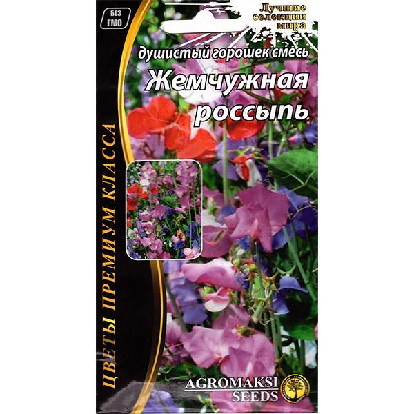 """""""Жемчужная россыпь"""" (0,5 г) от Agromaksi seeds"""
