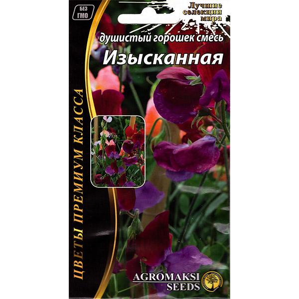 """""""Изысканная"""" (0,5 г) от Agromaksi seeds"""