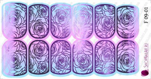 Фольгированный слайдер-дизайн F 09-01 Пурпурный