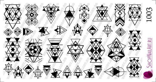 Слайдер дизайн 1003 - Геометрические символы