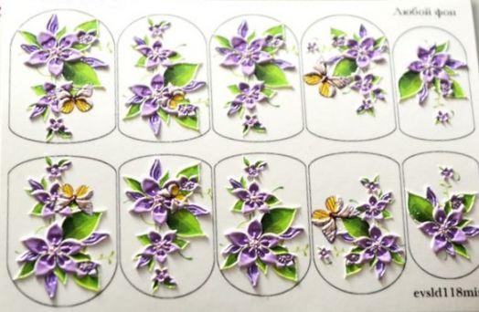 3D Слайдер-дизайн - 118 - Сиреневые цветы