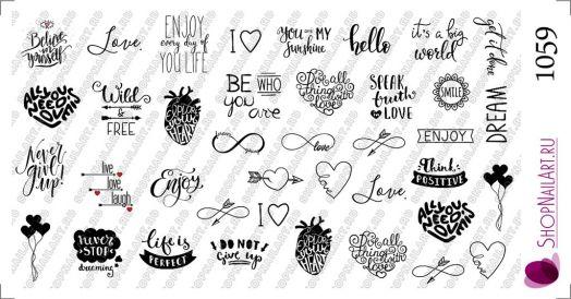 Слайдер-дизайн 1059 - Надписи. English words. Love, motivation. Слова