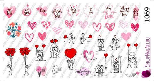 Слайдер-дизайн 1069 - Любовь, сердечки, надписи слова