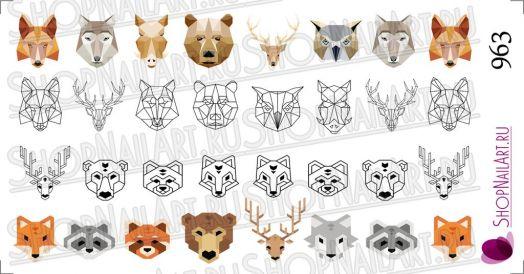 Слайдер дизайн 963 - Геометрия, животные