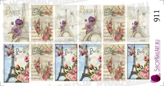 Слайдер дизайн 911 - Винтажные открытки, Париж