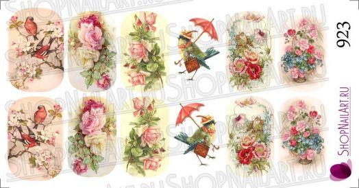 Слайдер дизайн 923 - Винтажные цветы и птички