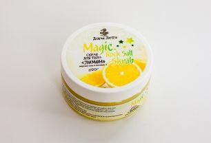 "Magic Rock Salt Skrab  Скраб для тела ""Лимон"" 250 г"