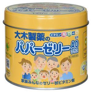 OHKI Papa Jelly AD+ Детские витамины-желе c витаминами A, D3 и C (вкус лимона) 120 шт.