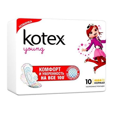 Прокладки Kotex 10шт Young нормал сеточка