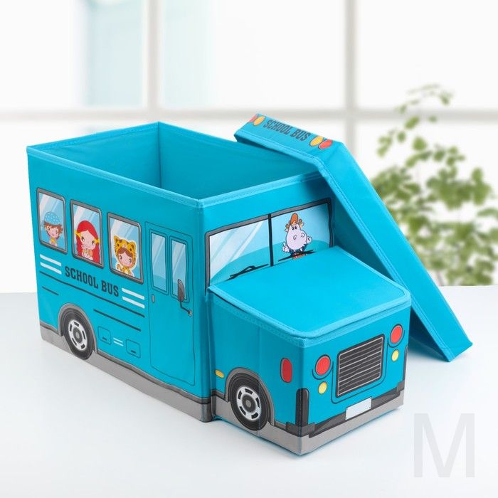 Короб для хранения игрушек Автобус, 2 отделения (голубой)