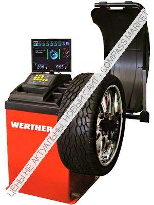 Балансировочный стенд автоматический, Werther-OMA (Италия)