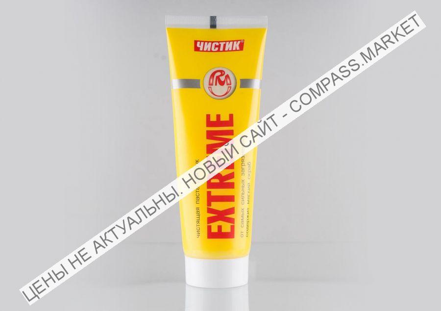 Чистик EXTREME - паста для очистки рук от самых трудносмываемых загрязнений
