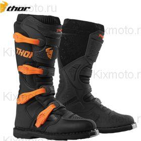 Ботинки Thor Blitz мод.2019г., Оранжевые с серым
