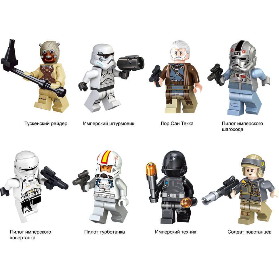 Набор 8 фигурок Звездные войны C001