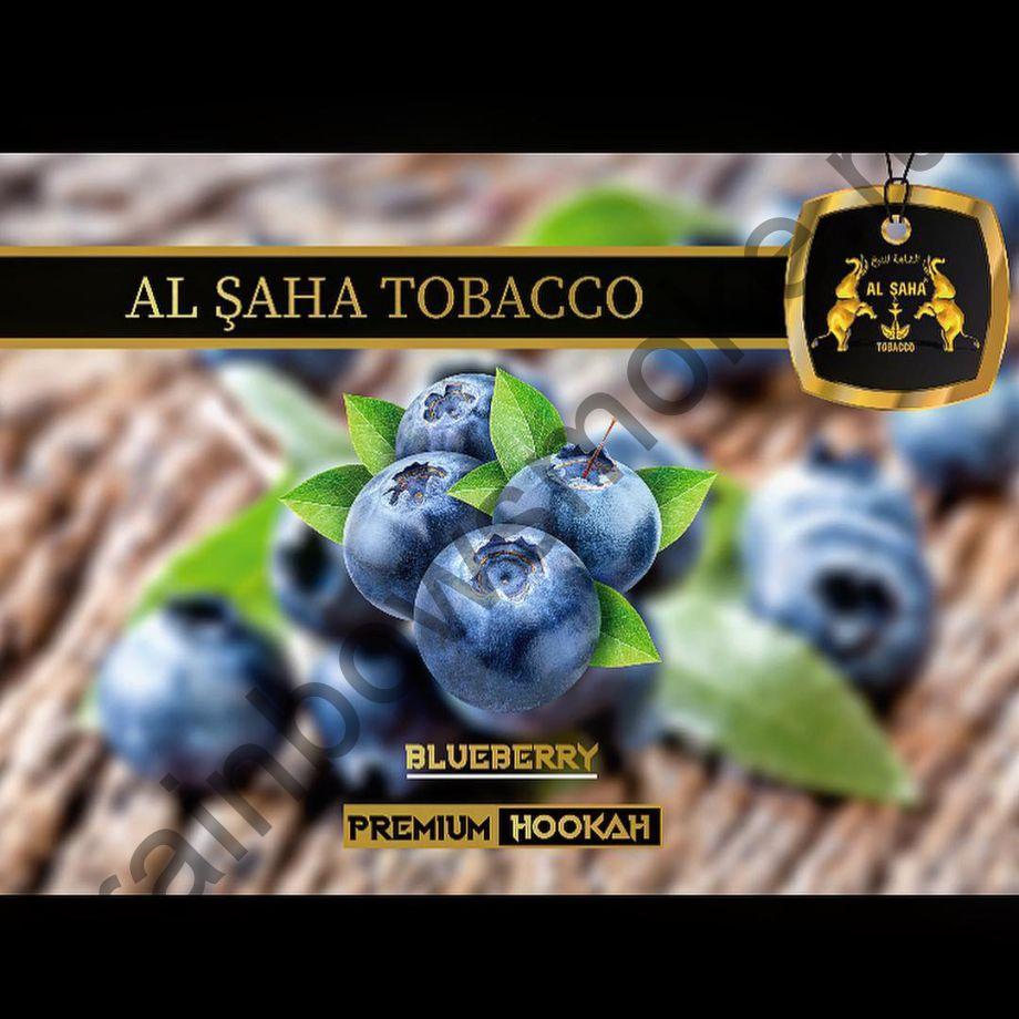 Al Saha 1 кг - Blueberry (Черника)