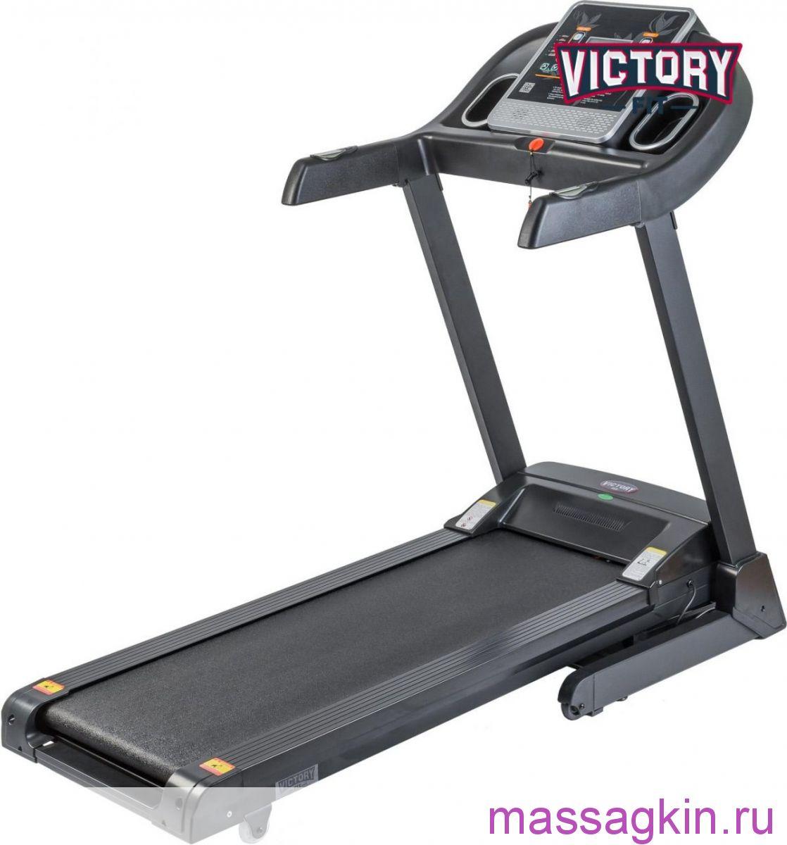 Беговая дорожка VictoryFit-660