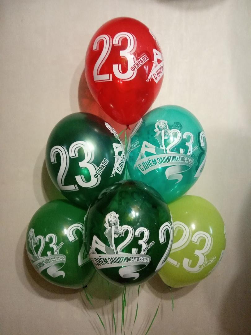 23 февраля с девушкой латексный шар с гелием