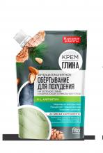 Обертывание для тела серии «Крем-глина Народные рецепты» Антицеллюлитное 120 г, дойпак