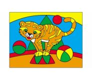 "Раскраска песком А5 ""Тигр"" (арт. Р-4399)"