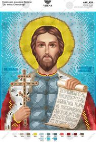 А4Р_429 Virena. Святой Князь Александр. А4 (набор 600 рублей)