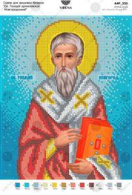 А4Р_333 Virena. Святой Геннадий Архиепископ Новгородский. А4 (набор 675 рублей)