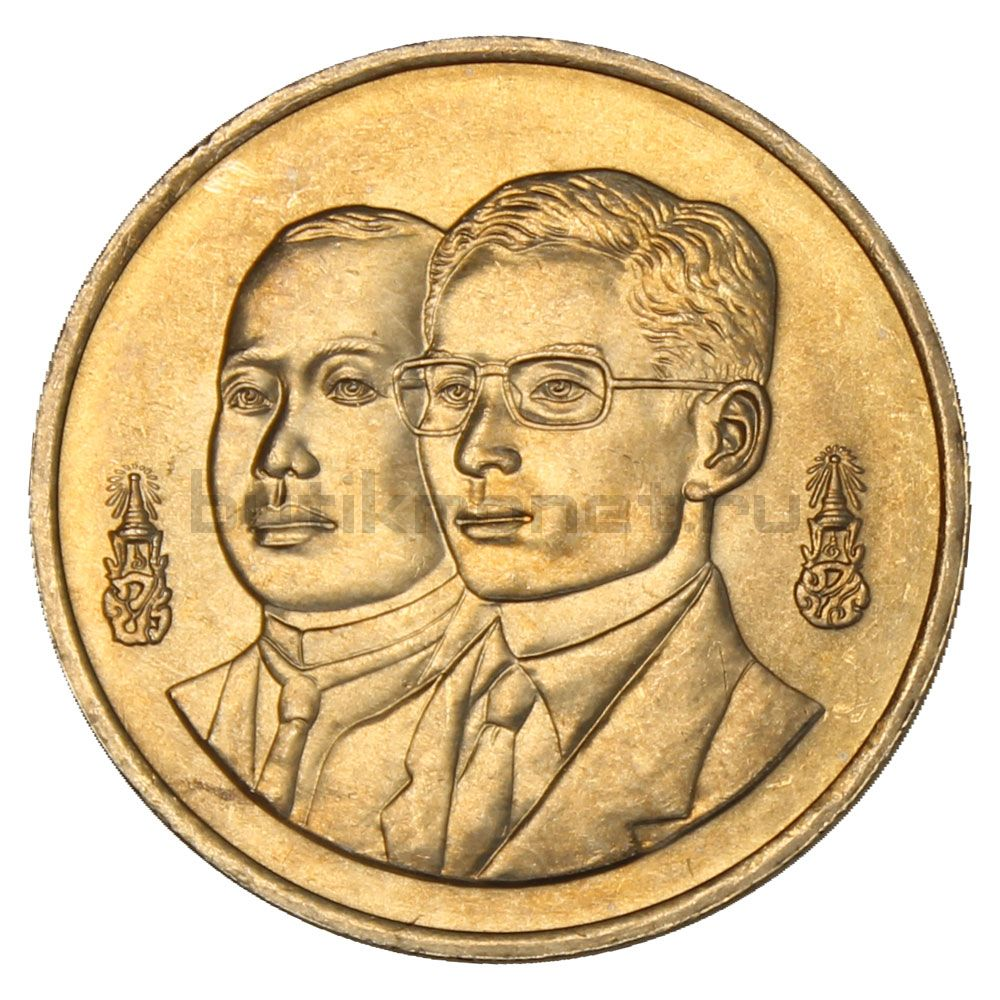 20 бат 1995 Таиланд 80 лет Департаменту по налогам и сборам