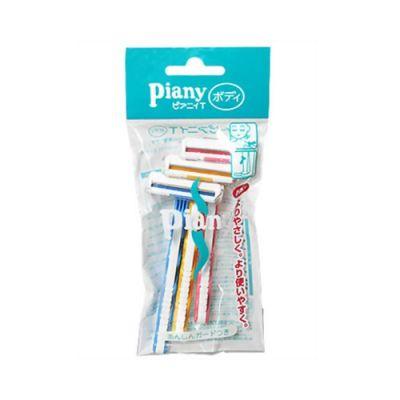 Feather PIANY Одноразовый бритвенный станок для тела с одним лезвием с защитой от порезов (3 штуки)