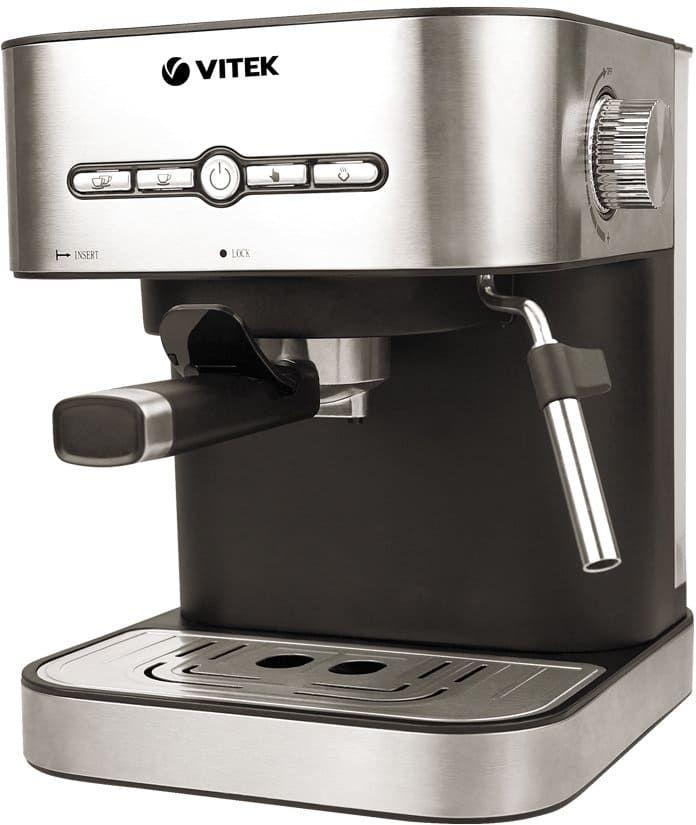 Кофеварка Vitek VT-1526