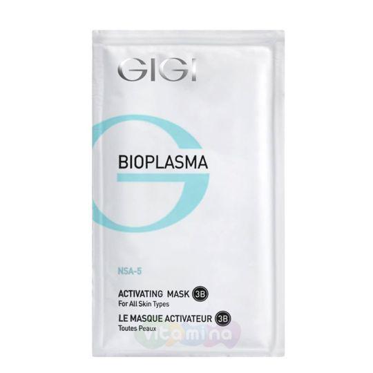 GiGi  Активизирующая маска Bioplasma Activating Mask