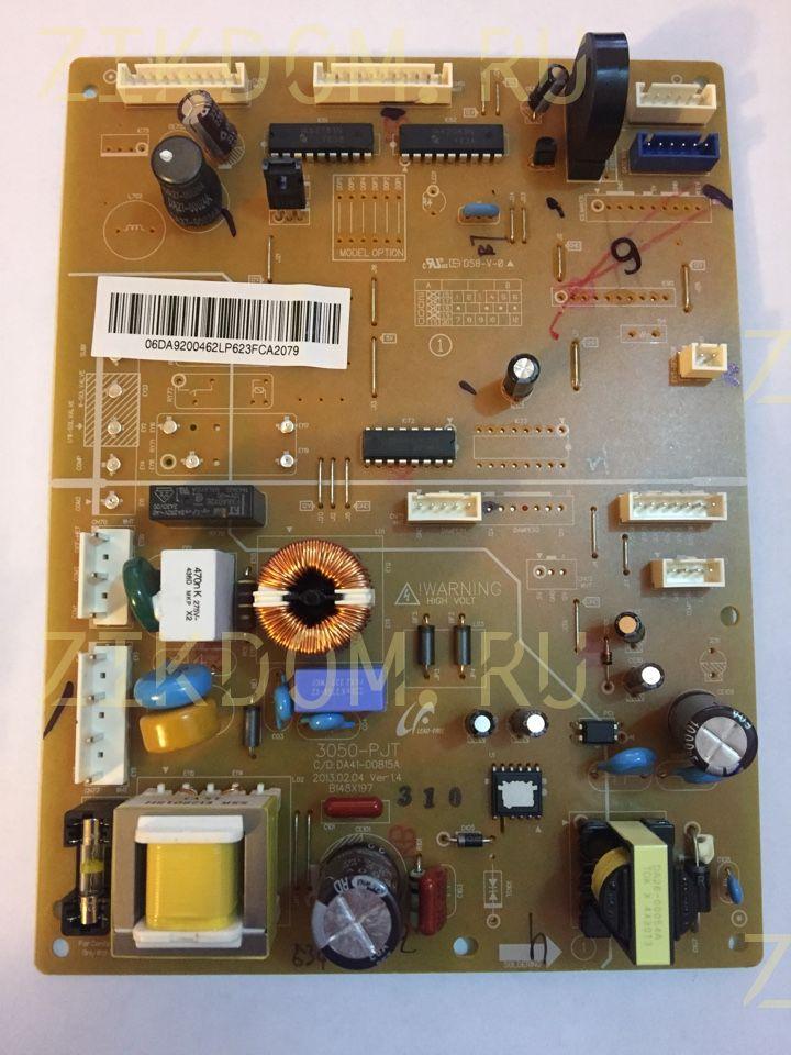 Модуль холодильника Samsung DA92-00462D