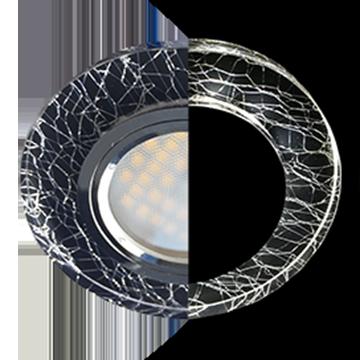 Встраиваемый светильник Ecola SE1650EFF