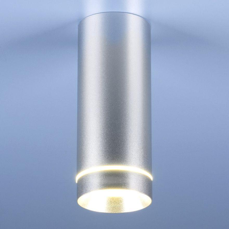 Встраиваемый светильник Elektrostandard a037520