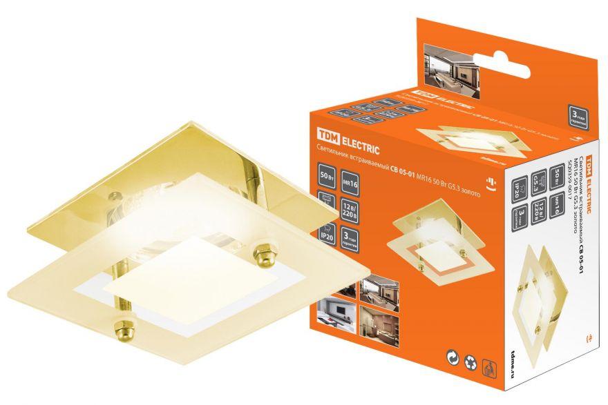 Встраиваемый светильник TDM SQ0359-0017