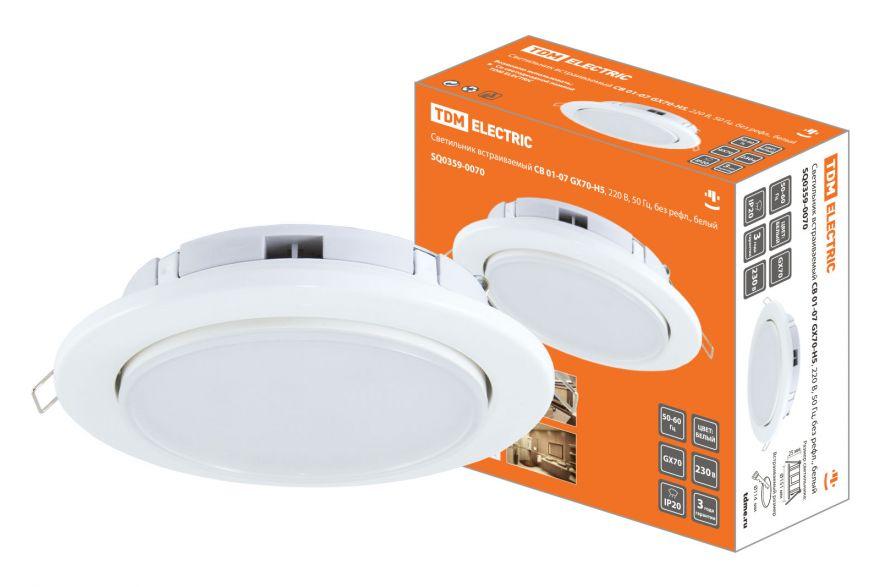 Встраиваемый светильник TDM SQ0359-0070