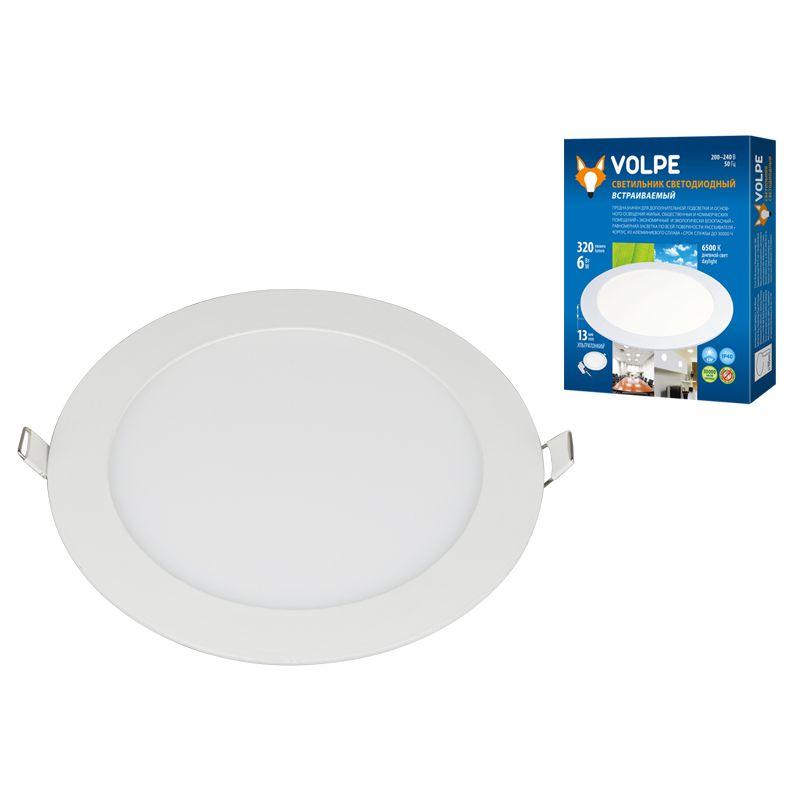 Встраиваемый светильник Volpe ULP-Q203 R120-6W/DW