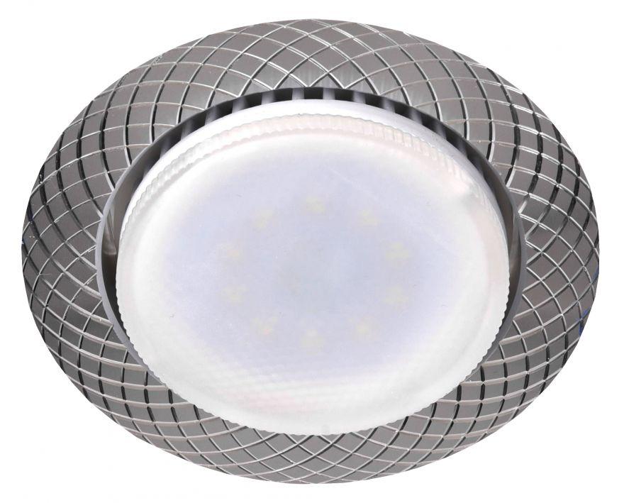 Встраиваемый светильник ЭРА KL76 AL/SL