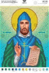 А4Р_369 Virena. Святой Равноапостольный Кирилл. А4 (набор 700 рублей)
