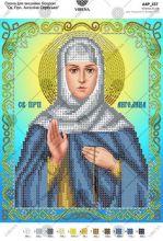 А4Р_157 Virena. Святая Преподобная Ангелина Сербская. А4 (набор 625 рублей)
