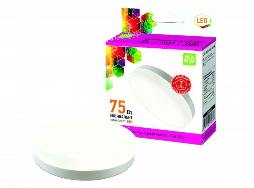 Светодиодная лампа ASD GX53 св/д 8W 6500K 6K 74x29 рифл. стекло пластик standard 2308