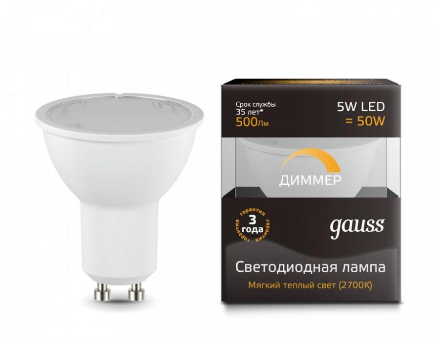 Светодиодная лампа Gauss MR16 GU10 диммир. 220V 5W(500 lm) 2700K 2K матовая, пластик/алюм. 101506105-D