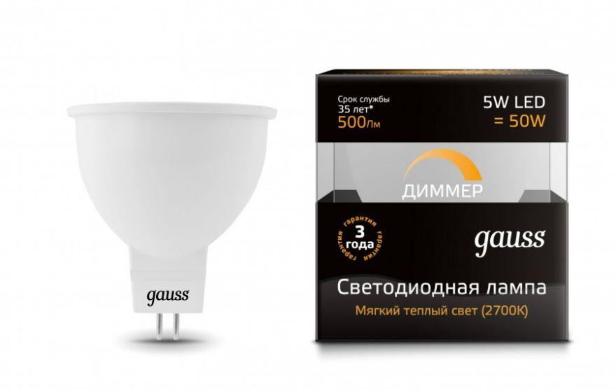 Светодиодная лампа Gauss MR16 GU5.3  димм. 220V 5W(500lm) 3000K 2K 50x45 прозрачная, пластик/алюм. 101505105-D