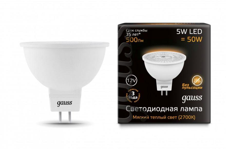 Светодиодная лампа Gauss MR16 GU5.3 12V 5W(500lm) 2700K 2K 50x45 прозрачная, пластик/алюм. 201505105
