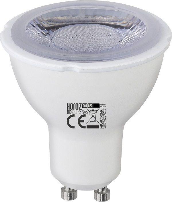 Светодиодная лампа HOROZ 001-022-0006 Светодиодная лампа 6W 6400К GU10 Дим.